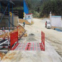 长沙市矿场工程车9米洗车槽mm-109