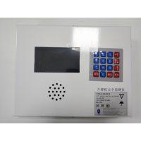 海南施工电梯黑匣子 升降机防超载监控系统