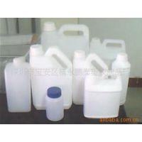 供应食品塑胶瓶