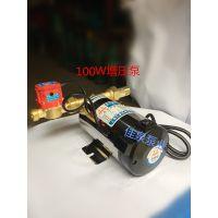 上海三爱100W自动增压泵适用于自动售水机增压和家用热水器增压