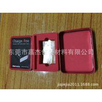 黑色EVA手表内衬 高档EVA包装盒 EVA贴绒盒 植绒包装盒 私人定制