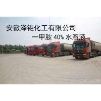全国二甲胺40%水溶液生产厂家124-40-3 量大从优桶装槽车 高品质
