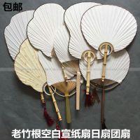 双面宣纸团扇空白宫扇精品椭圆手绘可绘竹根扇子工艺竹扇芭蕉专用