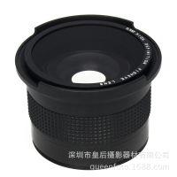 58mm 0.35X倍 鱼眼镜佳能尼康 18-55 超广角附加镜头