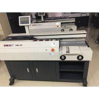 上海夕彩 全自动胶装机D60-A3
