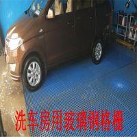 大型厂房仓库地面专用玻璃钢漏水防潮格栅 冀州亿恒