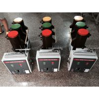 VS1-12侧装式户内高压真空断路器