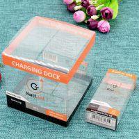 出口品质移动电源胶盒电子产品塑料包装盒透明PET折盒定做