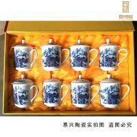 骨瓷办公杯 带盖陶瓷杯子 景德镇陶瓷茶杯定做