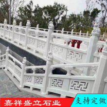厂家批发精致石栏杆 汉白玉雕花栏杆 别墅台阶两侧护栏