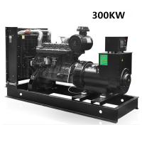 300KW发电机出租 大 中 小型柴油发电机出租