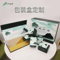 合肥茶叶包装盒、精品茶叶礼盒厂家