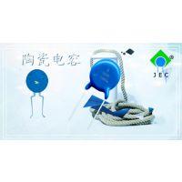 高压陶瓷电容器的电功率