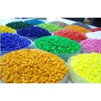 武汉恒彩拉丝绿色母MG6126,防老化母粒生产企业,多规格色母料厂价直销