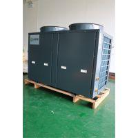 东莞冷热全效型空气能热泵恒温系统效果如何