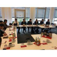 德国工业4.0考察培训-访问弗劳恩霍夫协会研究所 铁路轻轨 高速列车 规划局 科技园
