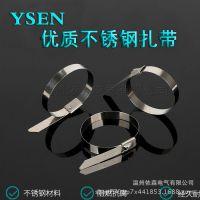 304不锈钢扎带 供应上海 浦东工程五金扎带 4.6*700MM新品优惠价