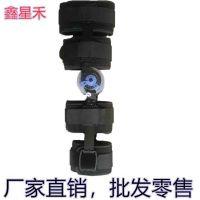 鑫星禾 爆款 可调式膝关节固定支具/下肢固定支具/膝关节支具生产厂家 黑色L均码款