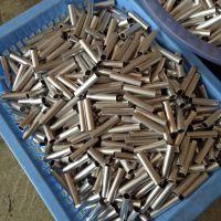 6063铝管 薄铝管 壁厚0.5 1 1.5 2 2.5 3mm直径3 4 5 6 7 8 9mm