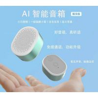 AI语音蓝牙音箱 迷你便携式随身版智能对话音箱