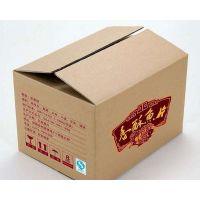 【杭州纸箱厂】环艺包装供应杭州包装盒设计纸箱定制定做快递纸箱彩盒等