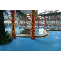 游泳池专用瓷砖,游泳池地胶安装施工-有水也防滑