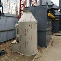 定制家具木工车间粉尘颗粒废气处理 中央除尘环保设备布袋除尘净化器