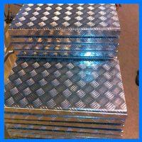长沙现货供应1060/6061/5052T6铝板 花纹铝板 铝卷带 规格齐全