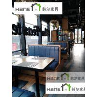 上海高级西餐厅卡座沙发桌子定制 韩尔简约品牌工厂