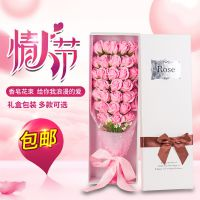 七夕情人节玫瑰33朵仿真礼品花束香皂花束礼盒创意圣诞生日礼物