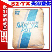照明灯具 PBT/台湾南亚/1403G3 15%玻纤 插座料 pbt 阻燃树脂 价