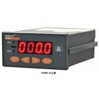 安科瑞PZ72L-AI3液晶电流表厂家特价供应