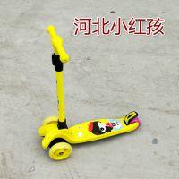 米高滑板车高档儿童 折叠车厂家直销