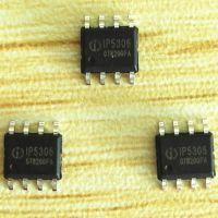 授权代理 IP5306 5V2.1A移动电源高集成IC 可供方案技术 价格优势