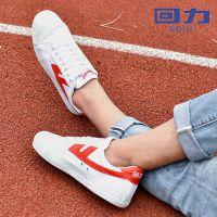 回力男女鞋帆布鞋小白鞋经典款情侣运动休闲鞋学生简约时尚板鞋