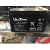 一电FirstPower蓄电池LFP1270一电铅酸12V70AH蓄电池经销商价格