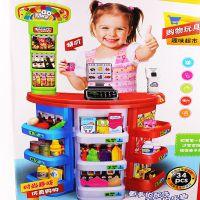 儿童过家家玩具仿真收银台迪源923-06收款机趣味超市套装购物玩具