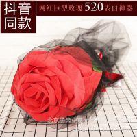 抖音爆款网红巨型大玫瑰表白求婚神器 生日纪念日礼物 泡沫永生花