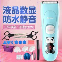 宝宝剃头发理发器儿童剃须刀理发器电动 推子家用婴幼儿bb剪发器