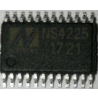 NS4225(双声道2X25W、单声道50W、D类音频功放IC)