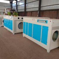 厂家直供等离子光氧一体机UV光氧废气催化净化器工业印刷烤漆环保处理设备