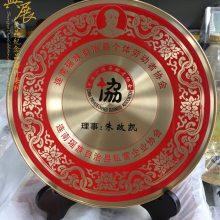 保险公司颁奖年会奖品 优秀员工退休工艺品 纯铜办公奖盘定做