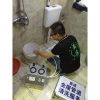 长沙 加盟自来水管道清洗设备
