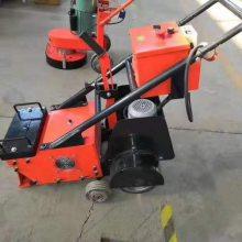 塑胶跑道PU涂材铲削机 天德立CX280铲地机