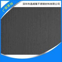 晶顺隆 304 1/2H 拉丝不锈钢卷板 厂家直销 规格齐全