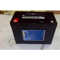 海志蓄电池12V75AH参数详见厂家报价