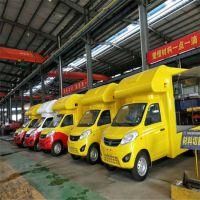 流动冰淇淋车福田南骏昌河冷饮售卖车整车带设备多少钱