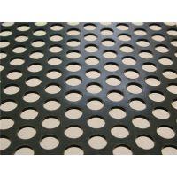 穿孔铝单板_按需定制_厂家直销_上海方菱筛网