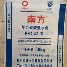复合瓷砖胶包装袋 加塑料内膜袋 进口外纸