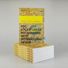 广州迅彩印刷专业宣传画册印刷胶装